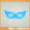 Magic gel cool eye mask