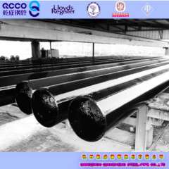 ASTM A 106M Gr.B 8''seamless steel pipe