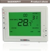 LCD display room thermostat for air conditioning system