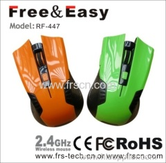 wireless optical mouse drivers