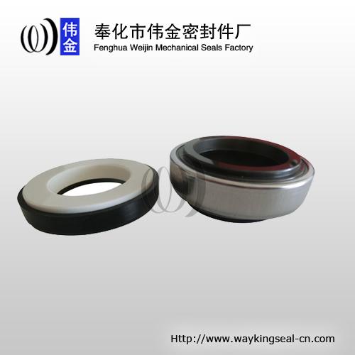 water pump mechanical seal 28mm
