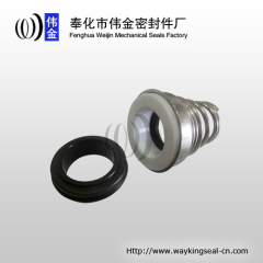 pump mechanical seal for diving pump