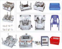 Plastic Injection mould Blow Mould Mold Injection Mould MOLDING