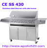 Professional Stainless Steel Gas Grills