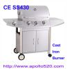 High Quality Gas BBQ Grill