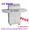 4 Burner Barbecue Stainless Steel