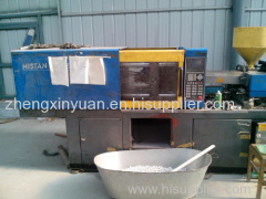 Qingdao zhengxinyuan plastic products co., LTD