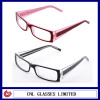 2014 new design eyewear,acetate laminated optical distribution frame