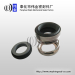 pump mechanical seal 108 16mm SIC / SIC