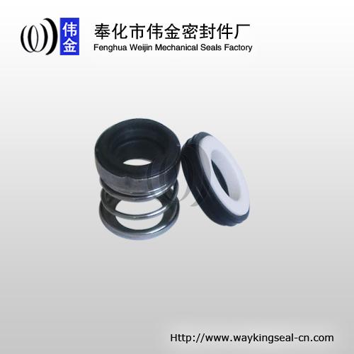 mechanical face seal for blower pump 16mm