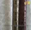 0.6mm Pvc Synthetic Leather For Embossing