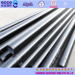 Qiancheng seamless steel pipes