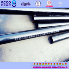 SMLS A333 GR.3 ALLOY TUBE