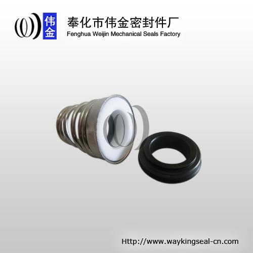 pump mechanical seal water pump seal 155 12mm
