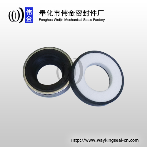 water pump mechanical seal submersible pump seal 301 25mm