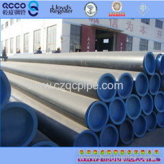 ASTM A 192 seamless boiler steel tube from QCCO