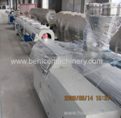 63-110mm PVC pipe production line