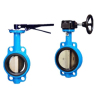 Wafer butterfly seal valve