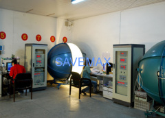 Jiaxing Savemax Optoelectronic Technology Co., Ltd.