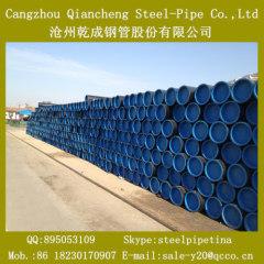 Steel Pipe API 5L GRADE X60 PSL2
