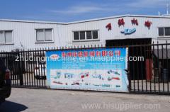 Wenzhou Zhuding Machine Co.,Ltd.