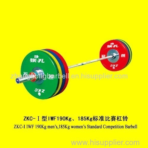 ZKC-1 colored competition barbell
