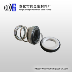 submersible pump mechanical seal 108 20mm