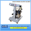 PGC1 powder coating machine