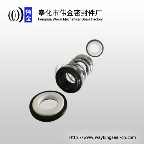 double face pump mechanical seal 208 12mm