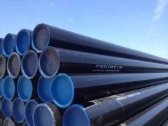 Qiancheng steel pipes for oil . gas