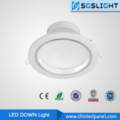 CRI>80 8 inch 22w Embedded LED Down Lamp