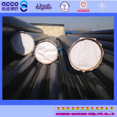 Qiancheng API 5L LINE PIPES
