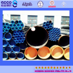 API Carbon seamless oil gas water pipe