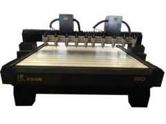 HR-2013 - Engraving Machine Manufacturer