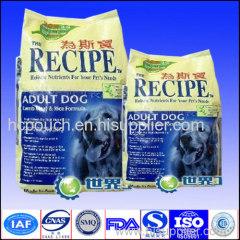 printed dog food bag