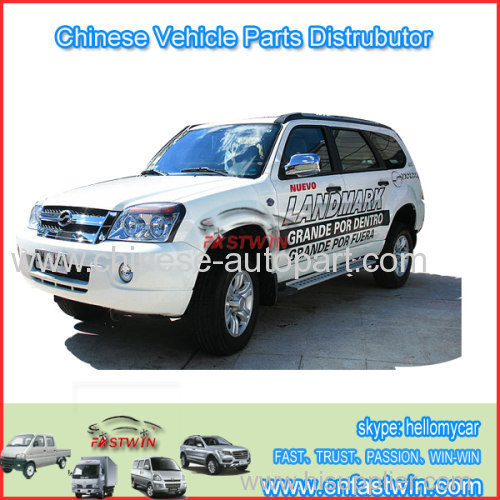 Original Zhongxing Pickup Parts