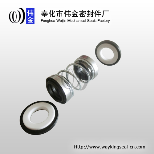 double face mechanical seal for diving pumps 208 12mm