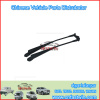 back wiper arm for Fiat