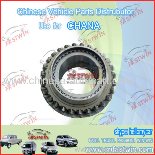 CHANA CAR PINION CHINESE AUTO PARTS