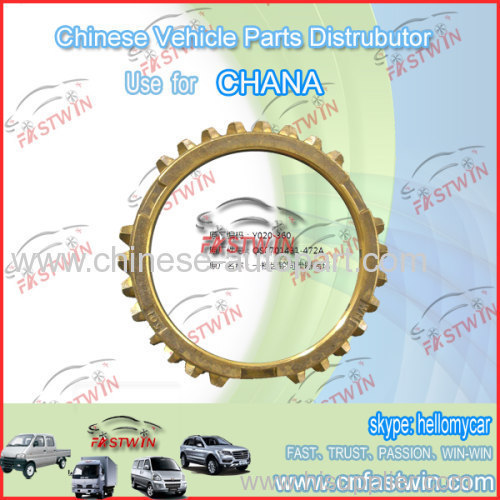 CHANA MINI TRUCK PARTS SYN BEARING