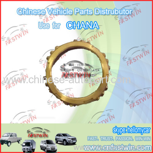 3TH-4TH HIGHER SPEED SYN RING CHANA SPARE PART