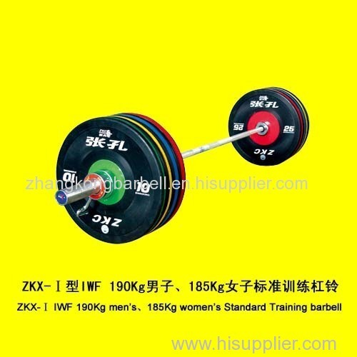 ZKX-1 colored training barbell