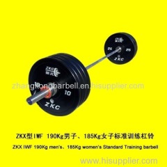 zkx black training barbell