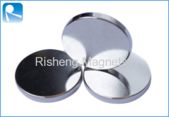 Ultra-thin Disc Neodymium Magnets Supplier Super Strong Neodymium Speaker Magnets