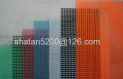 wall building C-glass fiberglass mesh heat fire insulation 110g