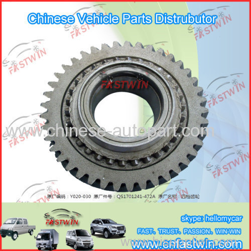 4TH PINION GEAR CHANA SPARE PART