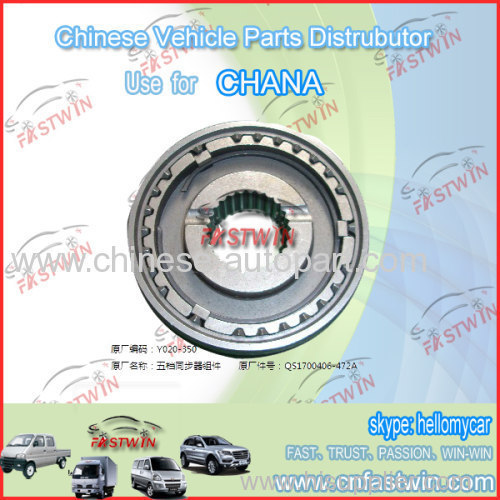 CHANA STAR 5TH GEAR SYN PART FOR