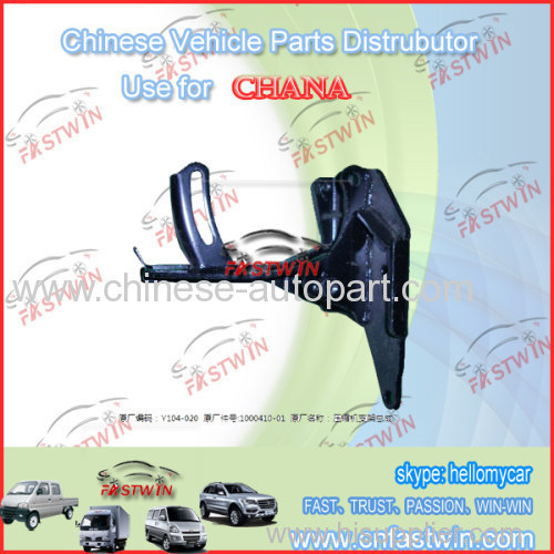 air compressor support chana spare part