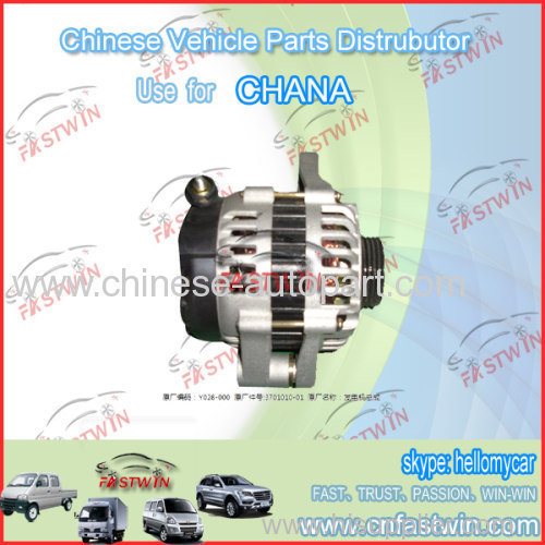 ALTERNATOR FOR CHANA AUTO PART