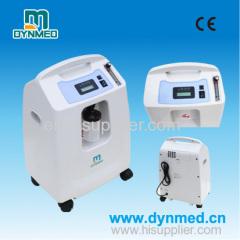 concentrator machine;oxygen concentrator machine; portable oxygen tank; portable oxygen cylinder; oxygen machine